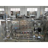 Buy cheap Fully - Automatic Compact Reverse Osmosis System 380V 50HZ Electric Driven product