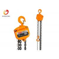 Buy cheap HSZ - B Type Cable Pulling Tools 5 Ton Chain Block Manual Lever Hoist GS CE Approved product