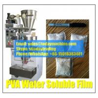 Buy cheap PVOH Water Soluble Film Packaging Machine for Washing Detergent product