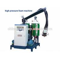 China professional factory High Quality office Chairs meeting room chair makingmachine