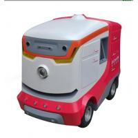 Buy cheap Smart Hospital Delivery Robot , Ultrasonic Portable Disinfection Robot product