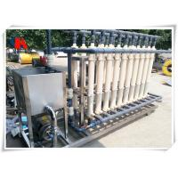 Buy cheap Automatic Industrial Water Treatment Systems 98% Organic Matters / Bacteria Removal product