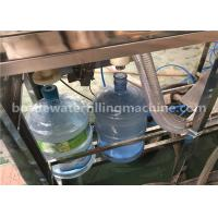 Buy cheap 20 Liter Water Jar Washing Machine For 5 Gallon Water Filling Machine product