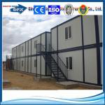 light frame metal cheap construction china prefabricated homes
