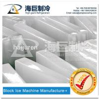 China Water Cooling Containerized Block Ice Machine Movable Type Easy Operation on sale