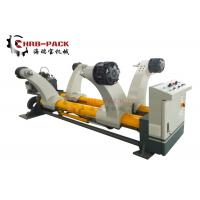 Buy cheap Hydraulic Mill Roll Stand For Corrugated Cardboard Plant, 3 Ply Corrugated Carton Machine from wholesalers
