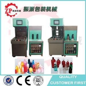 Buy cheap semi automatic juice oil stretch blow moulding making machine milk pet bottle blowing machine product