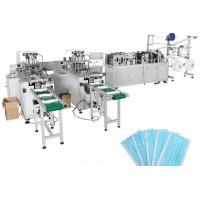 Buy cheap Digital Disposable Automatic Face Mask Making Machine Fish Type CE Certification product