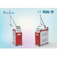 Buy cheap Best seller high engery protable best tattoo laser removal machine for spa owner product