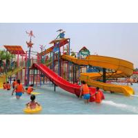 Outdoor Water Playground Equipment