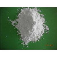 Buy cheap Barium sulfate(industry grade) product