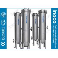 Buy cheap BOCIN DN15 - DN600 Industrial Cartridge Filters / Multi Cartridge Liquid Filtration CE product