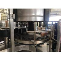 Buy cheap 380V Automatic Beer Bottle Cold Glue Labeling Machine 3000KGS Bottle Labeling Equipment product