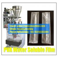 Buy cheap Non Residue Water Soluble Film Packaging Machine product