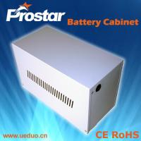 Buy cheap Prostar Battery Cabinet C-1 product