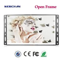 China Open Frame Battery Operated LCD Screen 7 Inch For Exhibition / Retail Stores on sale