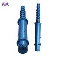 Buy cheap 10 - 600m Head Bottom Suction Submersible Pumps Vertical Installation from wholesalers
