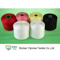 Buy cheap Coloful Spun Dyed Yarn product