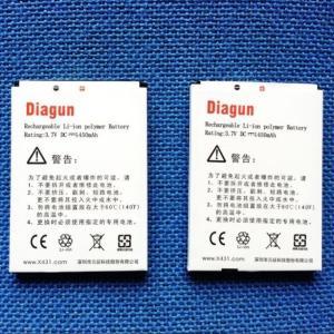 Buy cheap Free Shipping Original Launch X431 Diagun Battery from wholesalers