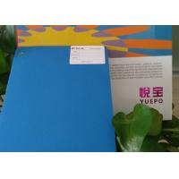 Buy cheap UV Resistant Commercial PVC Flooring Resilient Compact High Standard Solution product