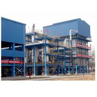 Buy cheap Natural Gas Hydrogen Gas Plant 50-50000Nm3/H Capacity Easy Operation product