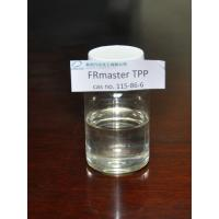 Buy cheap Polycarbonate Halogen Free Flame Retardant Liquid For Pvc Cables product