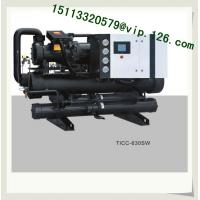 China Stable Water Chiller For Sale/Industrial refrigerator process water Chiller/Screw Chiller on sale
