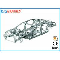 Buy cheap Fiber Automotive Parts 3D Laser Cutting Machine CCD or Red Light Position product