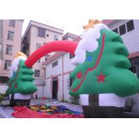 Customized Inflatable Arch