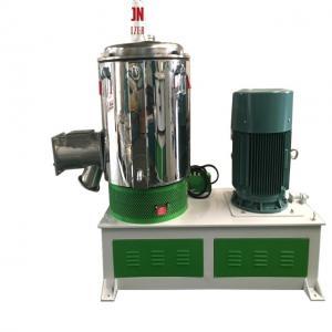 Buy cheap Lab Equipment 10kg 5.5kw SS304 Plastic Mixer Machine product