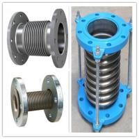 Buy cheap Two holes stainless steel pipe clamp high temperature made in china product