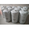 Deutz 01174483 Diesel Filter Element Corresponding To Donaldson 04504438 for sale