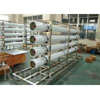 Buy cheap 110V 220V 380V RO Water Treatment Systems For Water Purification Bottling Line product