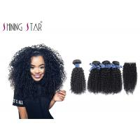 Buy cheap Soft Malaysian Curly Weave Bundles , Remy 4 Bundles Of Malaysian Curly Hair product