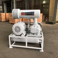 Buy cheap 10-80kpa High Efficiency Low Energy Consumption Economical Roots Type Blower Bc5003 product