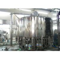 China 3000L/H Complete UHT Milk Processing Line For Turn Key Projects on sale