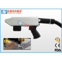 Buy cheap 0.6MPa Laser Cleaning System For Removal Electronics Product Rust product