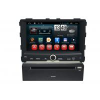 Buy cheap Car GPS Ssangyong Rexton W Navigation System DVD Player Android OS Touch Screen product