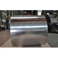 Buy cheap Corrugated Galvanized Steel Sheet , Outer Wall Galvalume Steel Roofing product