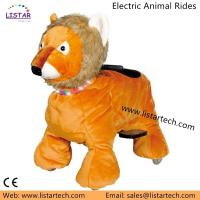 China Motorized Plush Riding Animals Bicycle Led Flashing Light Animal Toy Cars on Ride on sale