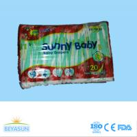 cheap sunny baby pampering  baby diaper