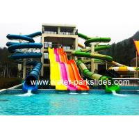Buy cheap 9 m Aqua Screw Water Park Slides Fiberglass With Two Floors Tower product
