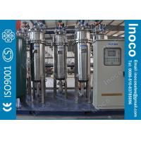 Buy cheap BOCIN Automatic Self Cleaning Modular Filtration System With Stainless Steel Body Housing For Oil Filtration product