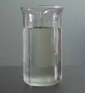 Buy cheap DBSA Cas 79791-38-1  Dodecylbenzene  sulfonyl   Azide product