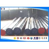 Buy cheap Custom Alloy Steel Round Bar Solid Round Bar EN31 EN47 With Heat Treatment from wholesalers