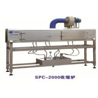 Buy cheap Spc Series Labeling Machines For Bottles Steam Shrinking Tunnel Eco Friendly product