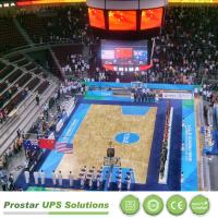Buy cheap Prostar UPS Solutions Applied in Beijing Olympic Stadium product