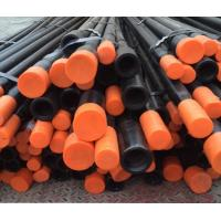 Buy cheap T45 MM/ MF Extension Drill Rod Rock Drill Rods For Mining And Quarrying product
