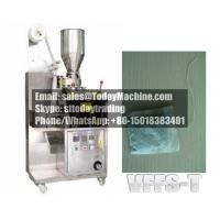 Buy cheap food packing bag packing machine back sealing tea bag packing machine product