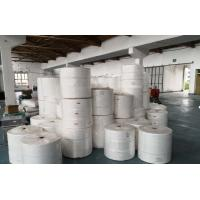 Buy cheap Bfe 95 % Non Woven Fabric Polypropylene Material Hypoallergenic High Strength product